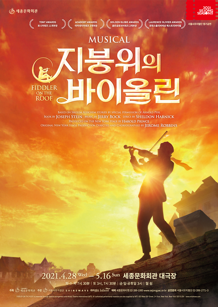 Musical, Fiddler on the Roof  2021.04.28 ~ 2021.05.16  Sejong Grand Theater